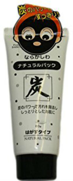 Daiso Japan Natural Pack Charcoal Peel-Off Mask