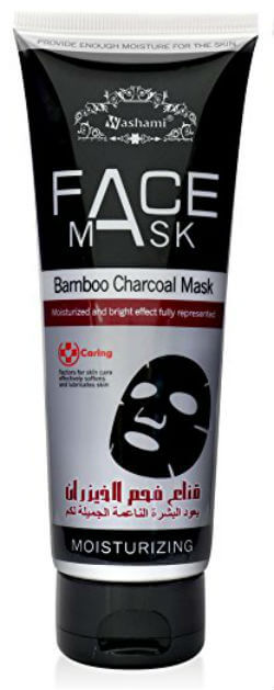 Essy Beauty Deep Cleansing Peel-Off Mask